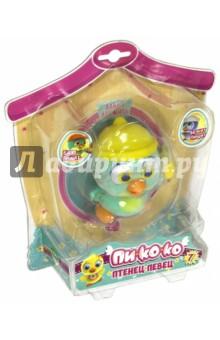 Пи-ко-ко Совенок в шляпе (22050)Другие виды игрушек<br>Пи-ко-ко Птенец-Певец - забавная интерактивная игрушка. <br>При включении птенец-певец идет, весело щебечет и машет крыльями. Если хлопнуть в ладоши - громко запищит и побежит быстро (как будто испугался). Если покормить его из бутылочки - успокоится и радостно зачирикает<br>Размер птенца: 9х6 см. <br>Игрушка изготовлена из пластика, покрытого флоком. <br>В наборе: игрушка интерактивная Птенец-Певец Пи-ко-ко, бутылочка, инструкция.<br>Для работы необходима 1 батарейка типа ААА. (в комплект не входит).<br>Для детей старше 3-х лет. Содержит мелкие детали.<br>Сделано в Китае.<br>