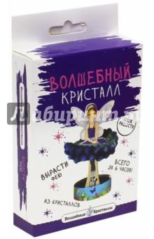 Фея голубая (cd-122) Bumbaram
