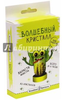 Монстрик зеленый (cd-119) Bumbaram