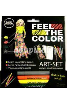 Арт-Сет. Восковые карандаши + силуэт-альбом Friendly (60699)