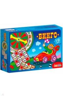 Игра Бинго Машинки (2961)Лото<br>Бинго - популярная игра, разновидность лото, в которой ведущий, вращая стрелку, случайным образом выбирает изображение машинки, а игроки закрывают соответствующие клетки на своих карточках жетонами. Первый игрок, закрывший все картинки на одной вертикали, горизонтали или диагонали, выкрикивает Бинго! и становится победителем.<br> В игре представлены два варианта игровых карточек. В простом случае игрок просто закрывает выпавшую картинку (игра на удачу и внимание). В усложнённом варианте ему предстоит выбирать между двумя одинаковыми изображениями на поле: какую картинку закрыть выгоднее в данном случае? Тут уж не обойтись без логики и стратегии.<br>В комплект игры входят:<br>- круг с вращающейся стрелкой (1 шт.);<br>- игровые поля (20 шт.);<br>- пластмассовые жетоны (100 шт.).<br>Материалы: бумага, картон, пластмасса.<br>Количество игроков: 2-10.<br>Упаковка: картонная коробка.<br>Для детей 5-10 лет.<br>Сделано в России.<br>