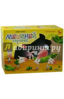 Настольная игра Кошки-мышки. Мышиный горошек (76507)Другие настольные игры<br>Настольная игра «Мышиный горошек» — развивающая игра 3 в 1 для всей семьи.<br>Помогите мышатам перенести в норки весь горошек. Будьте аккуратны и осторожны. Только самый внимательный соберет урожай!<br>Игра способствует развитию памяти и внимания, а также коммуникативных навыков и мелкой моторики.<br>Разработана ведущими детскими психологами и педагогами.<br>Для кого игра?<br>для маленьких любителей кошек-мышек (простые правила, увлекательный сюжет и красивые деревянные фишки мышек — набор станет любимой игрой мальчиков и девочек);<br>для юных виновников торжества («Мышиный горошек» — идеальный подарок на день рождения, именины и другие детские праздники).<br>Совместный приятный и полезный досуг для взрослого и ребенка.<br><br>Что в наборе?<br>В коробке вы найдете:<br>игровой планшет (1 шт.);<br>декорация «мышиный горошек» (1 шт.);<br>вставка-основа (1 шт.);<br>деревянные фишки «мышата» (4 шт.);<br>стеклянные цветные шарики (4 шт.);<br>цветные жетоны (4 шт.);<br>жетоны с цифрами (16 шт.);<br>декорация «горох» (1 шт.);<br>поле со стрелкой (1 шт.);<br>правила.<br><br>Как играть?<br>Три игры для самых маленьких, самых внимательных и самых ловких.<br>Мой горошек (для самых маленьких).<br>Устанавливаем вставку-основу, планшет и декорации. Цветные шарики размещаем в отверстия на игровом поле №4, фигурки мышат ставим на старт — в подпол. Стрелку размещаем в удобном месте.<br>Ход игры.<br>Участники игры по очереди вращают стрелку и передвигают мышат по игровому полю, согласно символу на секторе, указанному стрелкой. После первого хода, когда участник игры выводит любого мышонка со старта, он берет себе жетон. Цвет жетона должен соответствовать цвету горошины, которую игрок накроет фишкой и поведет к финишу.<br>Во время игры нельзя поднимать мышонка и проверять цвет шарика. Мышонка с горошиной игроки ведут к финишу, передвигая фишки скольжением. Когда первый мышонок доберется до норки — отверстия н
