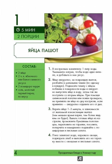 Приготовить целую картошку в микроволновке