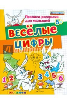 Книга: Гаврина Светлана Евгеньевна, Топоркова Ирина ...
