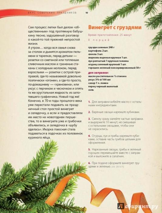 Что можно приготовить из дыни на зиму рецепты