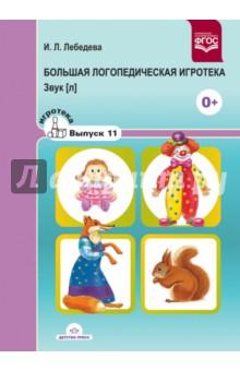 Эмма мошковская и ее рассказы читать