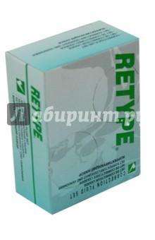 Штрих и разбавитель, флаконы 20мл (BN 103) Retype