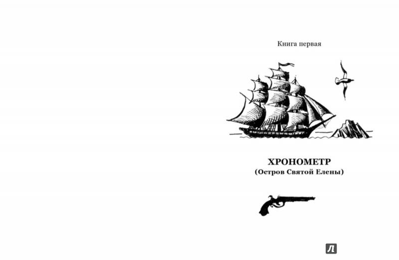 Художник -иллюстратор дехтерев борис александрович