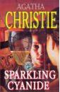 Кристи Агата. Сверкающий цианид. Sparkling Cyanide (на английском языке)