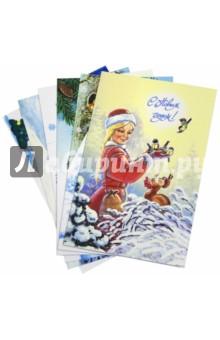 Набор двойных открыток. С Новым Годом! Речь