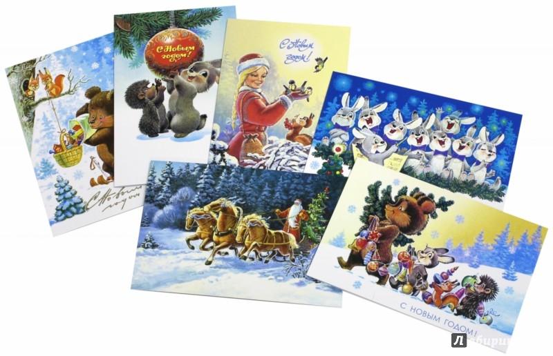 Поздравительные открытки предприятию