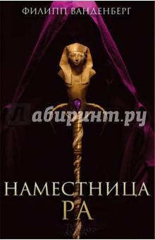 Серия Исторический роман (комплект из 4 книг)