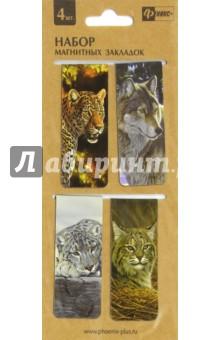 """Закладки магнитные для книг """"Животные"""" (4 штуки) (39597)"""