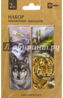 """Закладки магнитные для книг """"Дикие животные"""" (2 штуки) (39599)"""