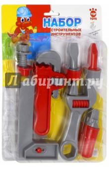 """Игровой набор для мальчиков """"Инструменты"""" (GT4965)"""