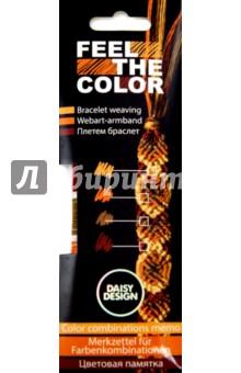 Набор для создания браслета - цветовой памятки Autumn (62349)Украшения из бисера, бусин, страз и ниток<br>Набор для создания браслета - цветовой памятки Autumn.<br>В комплекте: 4 вида ниток, инструкция.<br>Изготовлено из текстильных материалов.<br>Сделано в Китае.<br>
