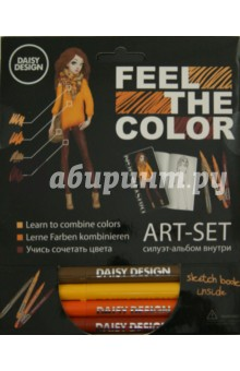Арт-Сет (фломастер.и силуэт-альбом) Autumn (60700)Другие виды творчества<br>Daisy Design представляет уникальную линейку Feel the Color. Ты узнаешь как устроены цвета и научишься правильно их сочетать. Feel the Colorоткроет тебе знания о цветовом круге и правильном сочетании оттенков, поможет почувствовать цвет, научит использовать его, понять его закономерность. Фантазируй, раскрашивай, твори!<br>Комплектность: 4 восковых карандаша, силуэт-альбом.<br>Изготовлено из бумаги, восковых карандашей.<br>Не рекомендовано детям младше 3-х лет. Содержит мелкие детали.<br>Для детей от 6ти лет.<br>Сделано в Китае.<br>
