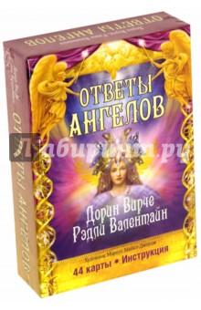 Ответы Ангелов (44 карты + брошюра с инструкцией)