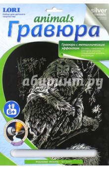 Гравюра ИГРУНКОВАЯ ОБЕЗЬЯНА (Гр-411)