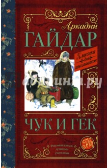 Книга литвиненко читать i