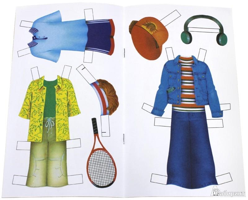 Иллюстрация 1 из 16 для Лучший друг: Артем   Лабиринт - книги. Источник: Лабиринт