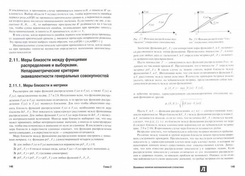 ebook Материалы к изучению наречия таранчей Илийского округа 1907