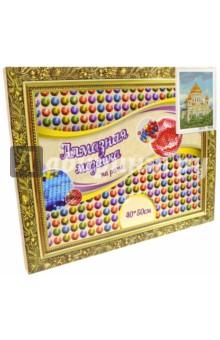 Настольная игра Храм Христа Спасителя. Мозаика алмазная
