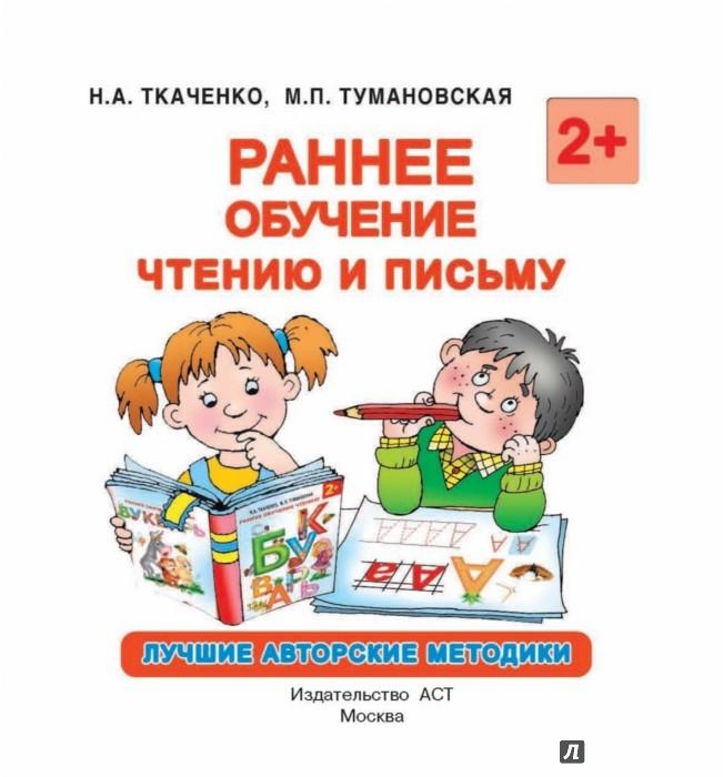 ebook Handbook of Measure