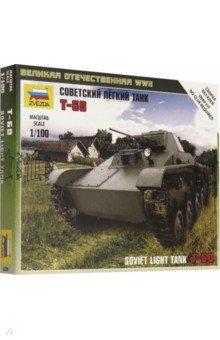 Советский легкий танк Т-60 (6258)Бронетехника и военные автомобили (1:100)<br>Легкий танк Т-60 был разработан в 1941 году и принят на вооружение осенью того же года. Благодаря надёжности, технологичности и простоте производства Т-60 стал одним из основных лёгких танков РККА периода Великой отечественной войны. Всего за годы войны было построено чуть менее шести тысяч танков этого типа.<br>Масштаб 1/100.<br>Состав набора:<br>- 1 неокрашенный так<br>- 1 флаг отряда<br>Размер модели: 4,1 см.<br>Количество деталей: 13.<br>Сделано в России.<br>
