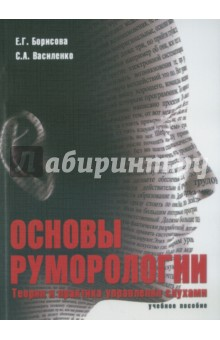 ebook Amnesiopolis : modernity, space, and
