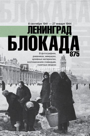 krasivaya-devushka-poznakomitsya-dlya-seksa-v-novosibirske