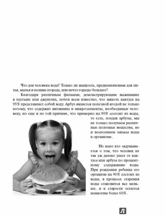 pdf das wesen der mathematik
