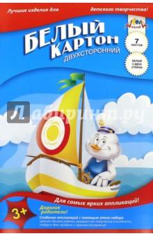 """Белый картон двухсторонний """"Утёнок"""" (7 листов) (С0261-11) АппликА"""