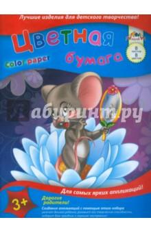 """Бумага цветная """"Мышонок"""" (8 листов, 8 цветов) (С2675-02) АппликА"""