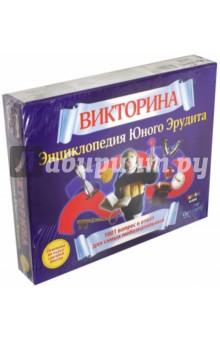 Настольная игра Энциклопедия юного эрудита