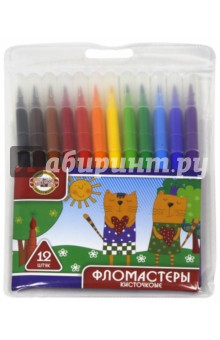 Фломастеры кисточковые 12 цветов (790S) Koh-I-Noor