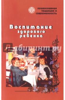 Контрольно-измерительные материалы 5 класс по русскому языку читать