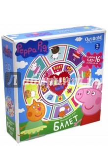 Карусель-лото + пазл-16 Peppa Pig. Балет (01604)Лото<br>В наборе игра-лото и пазл.<br>Цель игры - первым составить целую картинку лото из 4-х отдельных карточек.<br>В комплекте: 4 фишки, кубик, поле-пазл, сборные картинки, пазл (16 элементов). <br>Изготовлено из бумаги, картона.<br>Для детей старше 3-х лет. <br>Не предназначено для детей младше 3-х лет из-за наличия мелких деталей. <br>Сделано в России.<br>