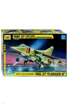 Советский истребитель-бомбардировщик МиГ-27 (7228)