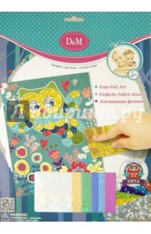 Аппликация фольгой Совушка (57420)Аппликации<br>Набор для создания красочной аппликации фольгой.<br>В наборе: картонная основа для аппликации, 12 листов фольги разных цветов.<br>Упаковка: картонный блистер.<br>Для детей от 5 лет.<br>Сделано в Китае.<br>