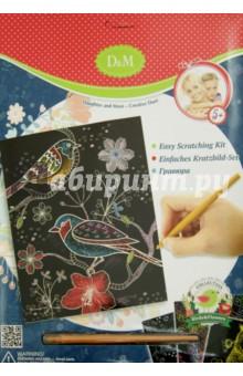 Гравюра Цветы и птицы радуга (57418)Гравюры<br>Набор для создания гравюры.<br>В наборе: заготовка для гравюры с контурами, 1 штихель.<br>Упаковка: картонный блистер.<br>Для детей от 5 лет.<br>Сделано в Китае.<br>