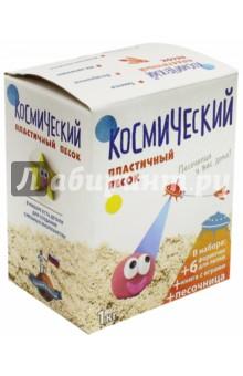 Набор песок Желтый, 1 кг (T58570)Лепим из пасты<br>Космический песок лепится, как мокрый и рассыпается, как сухой.<br>Космический песок завораживает своей воздушностью и мягкостью, при этом отлично лепится.<br>Космический песок приятен на ощупь, не оставляет следов на руках и может использоваться как расслабляющее и терапевтическое средство.<br>В наборе: пластичный песок, 6 формочек для лепки, книга с играми, песочница.<br>Масса: 1 кг.<br>Для детей от 3-х лет.<br>Сделано в России.<br>