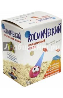 Набор песок Классический, 1 кг (T58572)Лепим из пасты<br>Космический песок лепится, как мокрый и рассыпается, как сухой.<br>Космический песок завораживает своей воздушностью и мягкостью, при этом отлично лепится.<br>Космический песок приятен на ощупь, не оставляет следов на руках и может использоваться как расслабляющее и терапевтическое средство.<br>В наборе: пластичный песок, 6 формочек для лепки, книга с играми, песочница.<br>Масса: 1 кг.<br>Для детей от 3-х лет.<br>Сделано в России.<br>