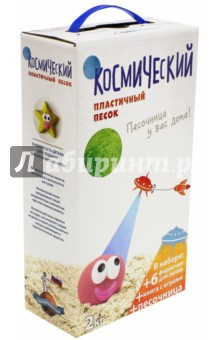"""Набор песок """"Зеленый"""", 2 кг (T58577)"""