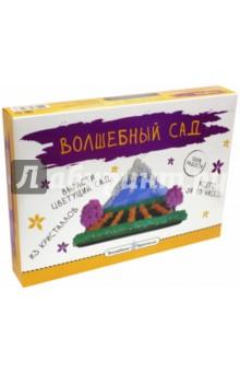 Волшебный сад. Набор для выращивания кристаллов (CD-018B-1) Bumbaram