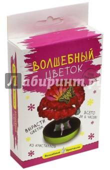 """Волшебные кристаллы """"Алый цветок"""" (СD-129) Bumbaram"""