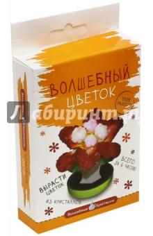 """Волшебные кристаллы """"Красный цветок"""" (СD-128) Bumbaram"""