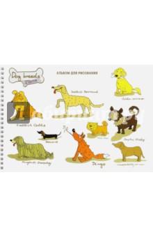 """Альбом для рисования, гребень, 40 листов """"Веселые собаки"""" (АСФ401146) Эксмо-Канц"""