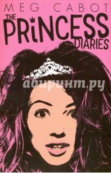 The Princess DiariesЛитература на иностранном языке для детей<br>You re not Mia Thermopolis any more, honey, Dad said. You re Amelia Mignonette Grimaldi Thermopolis Renaldo. Princess of Genovia. A PRINCESS?? ME??? Yeah. Right. One minute Mia s a totally normal Manhattan fourteen-year-old. Next minute she s heir to the throne of Genovia, being trailed by a bodyguard, taking princess lessons with her uncontrollable old grandmere, and having a makeover with someone called Paolo. Well, her dad can lecture her till he s royal blue in the face, but no way is Mia going to turn herself into a style-queen. And they think she s moving to Genovia? Er, hello?<br>