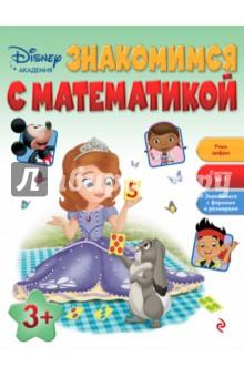 журнал доктор плюшева 2 2016